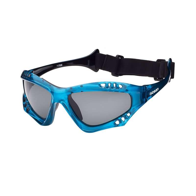 Очки  спортивные Australia Blue