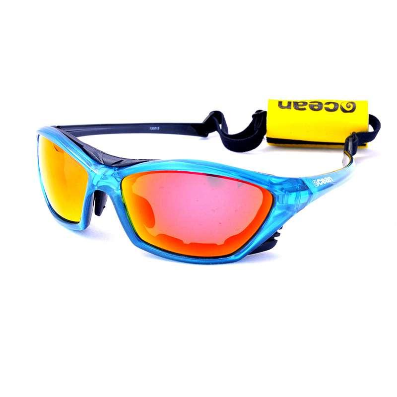 Очки  спортивные Lake Garda Blue+revo